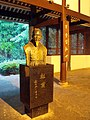 Du Fu Thatched Cottage Museum in Chengdu - panoramio.jpg