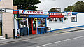Dun Laoghaire - Teddys For The Best ice Cream (5840518534) (7).jpg