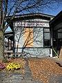 East Stroudsburg, Pennsylvania (4094586129).jpg