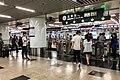 East entrance of Metro Beijing West Railway Station (20190528073810).jpg
