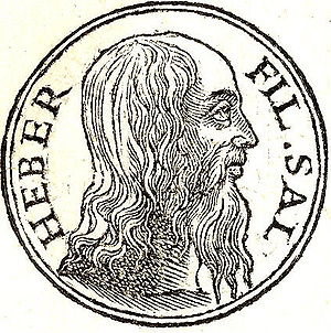Eber - Eber imagined in the 1553 Promptuarium Iconum Insigniorum