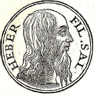 Eber - Eber imagined in the 1553 Promptuarium Iconum Insigniorum