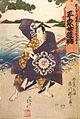 Ebijūrō Ichikawa I as Tanzaemon Motoyasu.jpg