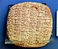 Economic text from Shuruppak, Iraq. Barely, flour, bread, and beer. C. 2500 BCE. Ancient Orient Museum, Istanbul.jpg