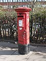 Edward VIII postbox, Portland Road - geograph.org.uk - 771481.jpg