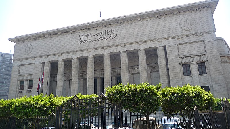 Egyptian High Court of Justice.jpg