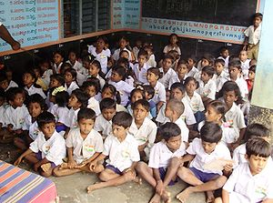 Education in Andhra Pradesh - Image: Elementary School
