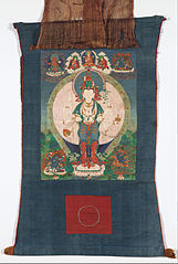 Eleven headed 1000 armed Avalokiteshvara