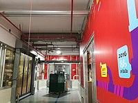 Elite Factory Nazareth Illit Laliv Machines (6).jpg
