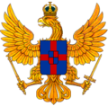 Emblem-of-wot.png