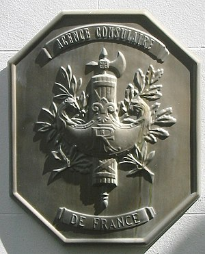 Hauteville House - Image: Emblem of France consulate