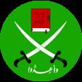 Emblem of the Muslim Brotherhood.png