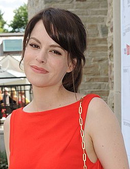 Emily Hampshire at CFC ANNUAL BBQ 2012 (cropped2).jpg