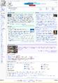 English Wikipedia screenshot 9 December 2008.png