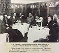 Entracte Lioubov Iarovaïa 3 octobre 1928.jpg
