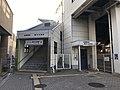 Entrance of Maiko-Koen Station.jpg