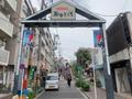 Entrance of Yūyake Dandan.png