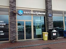 Entrance to &samhoud places, Amsterdam.jpg