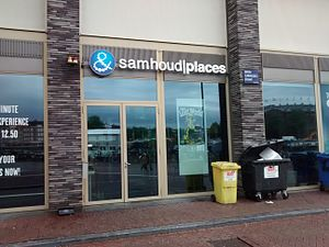 &samhoud places - Image: Entrance to &samhoud places, Amsterdam