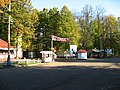 Entrance to attraction park. - panoramio.jpg