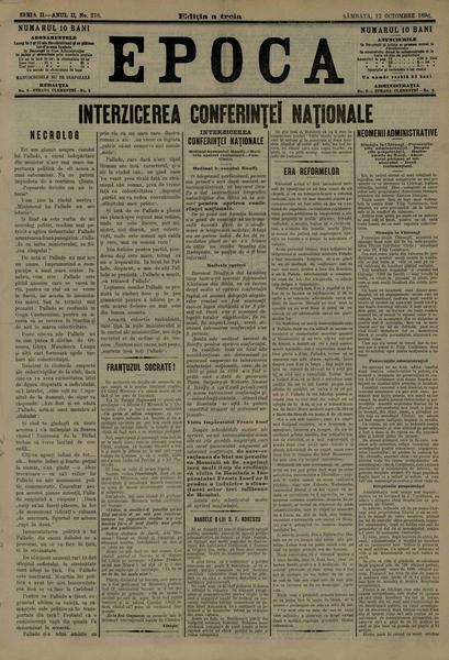 File:Epoca, seria 2 1896-10-12, nr. 0278.pdf