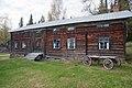 Ersk-Matsgården - KMB - 16001000294906.jpg