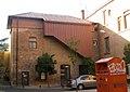Escola Municipal de la Llar, pl. Rosa Puig.jpg