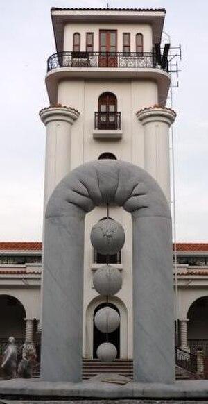 "Stone spheres of Costa Rica - ""Imagen Cósmica"", a work on ancient mysticism, Costa Rican Art Museum, San José, Costa Rica, sculpture of Jorge Jiménez Deredia"