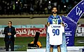 Esteghlal championship in the 2017–20 Hazfi Cup.jpg