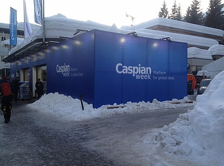 "A sports shop has turned into a temporary informal reception location ""Caspian week"", WEF 2018. Ettinger Sport during WEF2018.jpg"