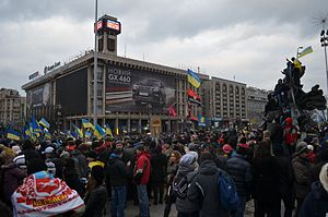 Trade Unions Building (Kiev) - Image: Euromaidan 01 dec 2013 104