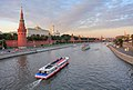 Evening on the Moskva River - Moscow, Russia - panoramio.jpg