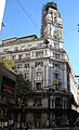 Ex Hotel Majestic (AFIP).jpg