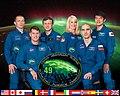 Expedition 49 crew portrait.jpg