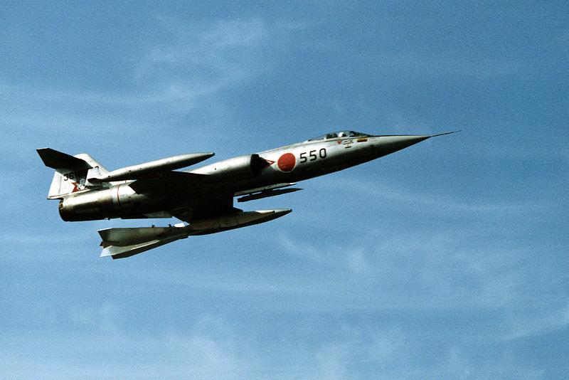 File:F-104J target sleeve.jpeg