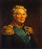 Painting of a clean-shaven white-haired man. He wears a dark military uniform with gold epaulettes and a blue sash.