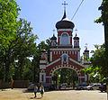Feofania monastery gate1.JPG