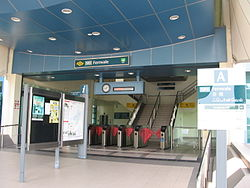 Fernvale LRT Station 2, Aug 06.JPG