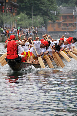 Festival scene on Tuo River.jpg