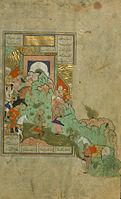 Firdawsi - Ardashir Executes Mihrak - Walters W602460B - Full Page.jpg
