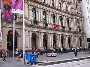 H&M - Image: First Australiam Hand M store April 2014