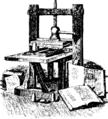 First Printing machine.png