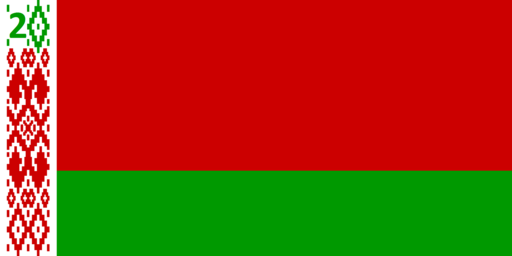 Flag of Belarus (20 year)