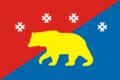 Flag of Kosinsky rayon (Perm krai).png