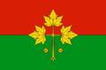 Flag of Ternovka (Sevastopol).png