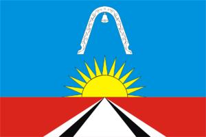 Zheleznodorozhny, Moscow Oblast - Image: Flag of Zheleznodorozhny (Moscow oblast)