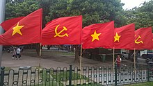 Flag of the Communist Party of Vietnam at the Dien Bien Phu street in 2015 01.jpg