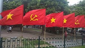 Flag of the Communist Party of Vietnam at the Dien Bien Phu street in 2015 01.jpg