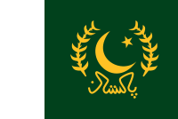Flag of the President of Pakistan.svg