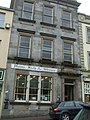 Former Post Office, High Street, Enniskillen - geograph.org.uk - 1406419.jpg